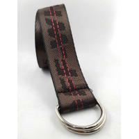 Текстильный ремень стропа S40-032 коричневый